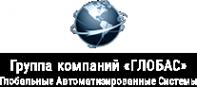 Логотип компании Глобас-Мониторинг