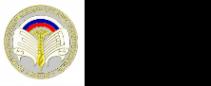 Логотип компании Администрация Туапсинского городского поселения