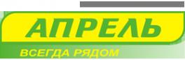 Логотип компании АПРЕЛЬ
